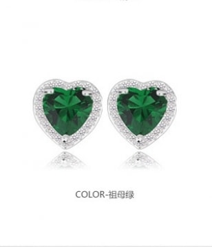 Anting Crystal Swarovski JY58264 Green